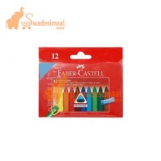 Faber Castell Wax Crayon 12 Shades, Triangular
