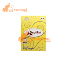 Replika Color Copier Paper A4, 75 GSM , Yellow