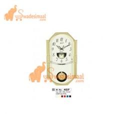 Ajanta Musical Pendulam Clock (427)