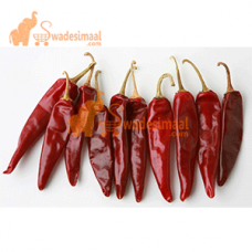 Red Chilli 100 Grams