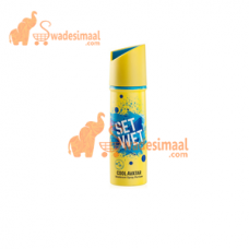 Setwet Spray Perfume Cool Avatar, 150 ml
