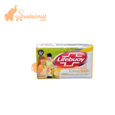 Lifebuoy Soap Lemon Fresh, 125 g